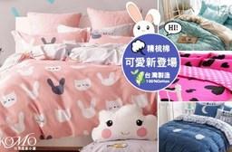 【頂級精梳100%純棉】兩件式薄床包組-單人3.5x6.2尺