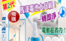 生活市集 3.0折! - 龍捲風強力電動清潔刷