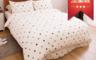生活市集 3.0折! - 法蘭絨暖暖床包兩用被毯