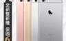 生活市集 7.7折! - AppleIPhone6S128G智慧型手機