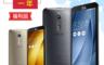 生活市集 6.7折! - Zenfone2 64GB智慧手機