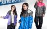 生活市集 4.8折! - BrightDay兩件式風/雨衣