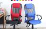 生活市集 5.6折! - 透氣D型護腰全網電腦椅