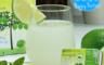生活市集 6.0折! - 花蓮冷凍檸檬汁隨身包