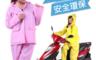 生活市集 6.6折! - 兩件式清新果凍色雨衣