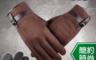 生活市集 2.2折! - 防風保暖麂皮絨觸屏手套