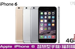 【APPLE】IPHONE SE 16G (福利品)