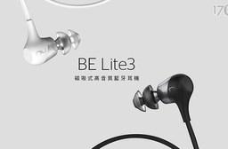 【NuForce】BE Lite3磁吸式高音質藍牙耳機
