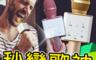 生活市集 2.2折! - TuxunQ7K歌神器藍芽無線麥克風