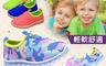 生活市集 2.7折! - 兒童輕便透氣網狀鞋