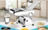 生活市集 4.4折! - MIT義大利式電動製麵機(GL2017)