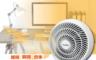 生活市集 6.1折! - SOWA首華瞬熱式溫控電暖器SFH-KY1201