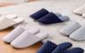生活市集 2.7折! - 日式居家舒適靜音室內鞋