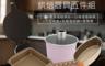 生活市集 5.7折! - 專業烘焙蛋糕模組