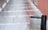 生活市集 5.5折! - 自黏式防水隔熱防漏瀝青