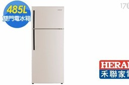 【HERAN禾聯】485公升1級DC直流變頻雙門冰箱(HRE-B4821V)