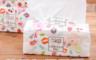 生活市集 5.0折! - 極柔頂級優質抽取衛生紙