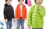 生活市集 4.6折! - 專櫃級兒童保暖羽絨外套