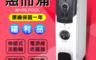 生活市集 5.1折! - 11片葉片式電暖器TMB11