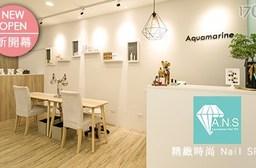 A.N.S海藍寶石專業美甲-美甲美睫專案