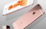 生活市集 7.1折! - Apple iPhone6S手機 64G