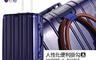 生活市集 2.7折! - PC輕鋁行李箱(AVT144)