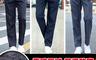生活市集 4.7折! - 重磅厚絨戶外保暖運動褲