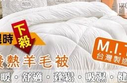 【台灣製造】【BEST專櫃】五星飯店獨立筒枕