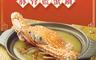 食尚達人 3.3折! - 豚骨鮮品藍蟹鍋
