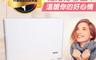 生活市集 5.5折! - TECO東元微電腦對流式電暖器