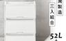 生活市集 6.7折! - 起立+1專利直取式收納箱