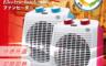 生活市集 4.6折! - 三溫陶瓷電暖器ZW-106FH