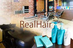 位曉明女中旁!【Real Hair】不只擁有時尚的髮型,更能培養健康的髮質根源,給你最純淨的養髮之道,展現由內而外的自然之美! 北區 只要249元起,即可享有【Real Hair】A.深層修護髮絲專案 / B.時尚設計染髮專案 / C.煥然一新燙髮專案