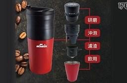 【AWATEK】USB電動研磨咖啡杯