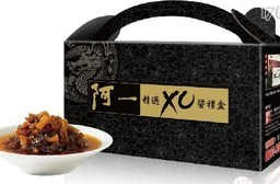 【阿一傳人】精選干貝XO醬禮盒(3罐/組)