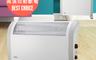 生活市集 6.0折! - 新對流即熱電暖器
