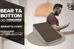 【BEAR TA】15W無線快充底座 (通用型Apple,Samsung)