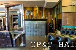 CP&T HAIR-髮質保養專案