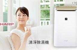 【夏普 SHARP 】6L 自動除菌離子空氣清淨除濕機 DW-H6HT-W