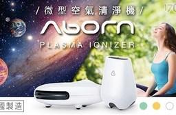 【Airborn】韓國製造馬卡龍糖果微型空氣清淨機