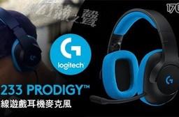 【Logitech 羅技】G233 有線遊戲耳機麥克風 (幻競之聲)