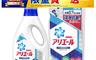 生活市集 4.4折! - 限量P&G日本Ariel洗衣精