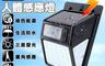 生活市集 4.2折! - LED太陽能戶外感應燈