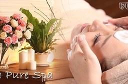 La Pure Spa《敦南信義店》/《復興花房店》-水百合潤澤醒膚保養/極致舒活休憩