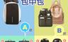 生活市集 3.3折! - 背包專用加大收納包中包