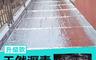生活市集 4.0折! - 自黏隔熱防漏水天然瀝青