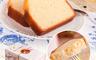 生活市集 5.5折! - 老奶奶水果酸甜磅蛋糕