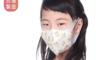 生活市集 5.0折! - MIT3D立體防護兒童口罩