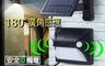 生活市集 4.9折! - 分離式太陽能LED感應燈