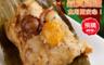 生活市集 7.3折! - 極品八寶干貝鮮肉粽